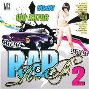 Rap & RnB 2 50x50 (2010)